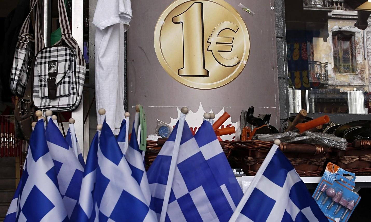 greek-national-flags-are-009.jpg