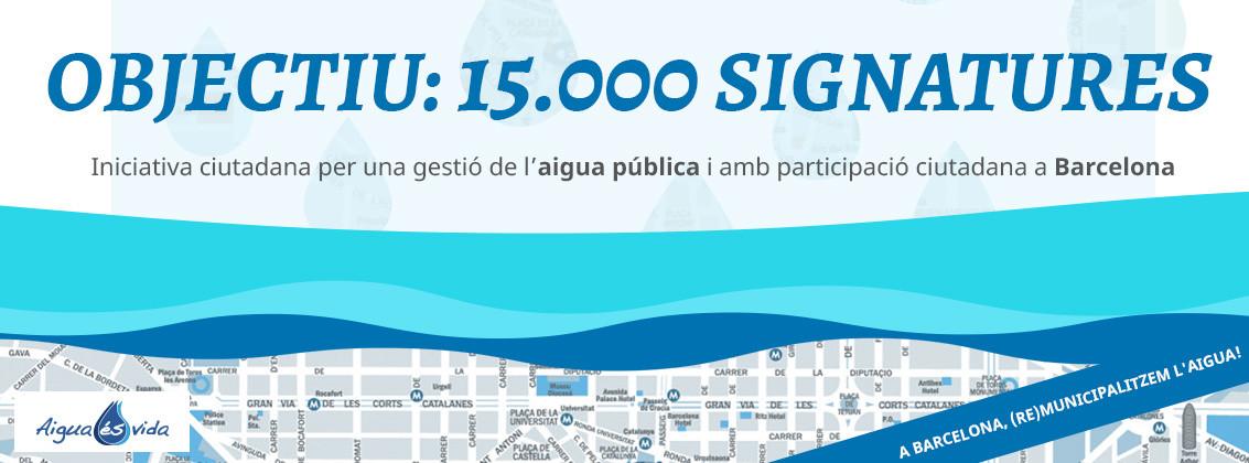 remunicipalitzacio-aigua-barcelona-firmas.jpg